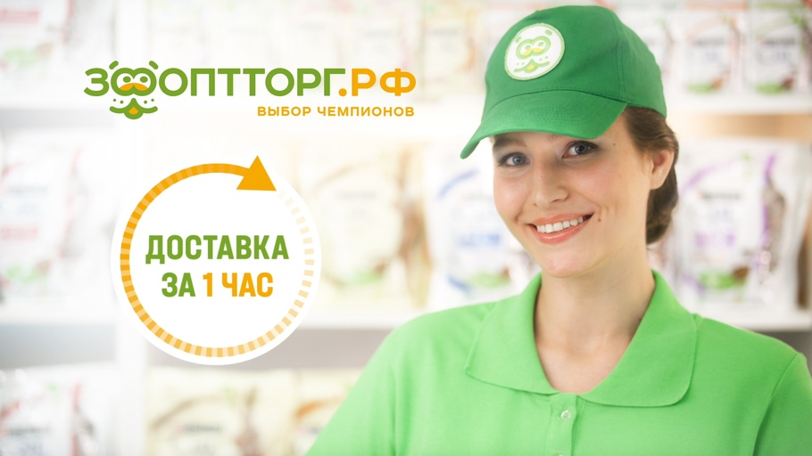 ЗооОптТорг - Purina Cat Chaw